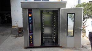 哈尔滨高价回收食品烘焙设备